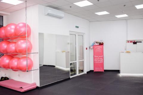 Fitness with Baby Studio